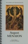 August Menaion